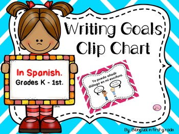 Spanish Writing Goals Clip Chart