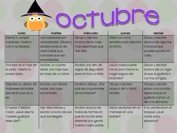 Spanish Writing Prompts