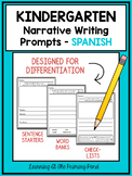 SPANISH Writing Prompts for Kindergarten Narrative Writing