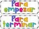 Spanish Writing Word Wall