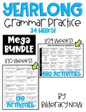 Spanish Yearlong Weekly Grammar Practice BUNDLE! 34 Weeks!