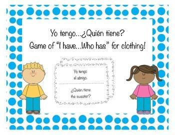 """Spanish """"Yo tengo....¿Quién tiene?"""" """"I have...who has?"""" ga"""