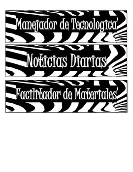 Spanish Zebra Job Labels