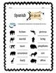 Spanish Zoo Animals Worksheet Packet