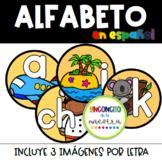 Spanish alphabet word wall - Tarjetas del alfabeto en español