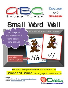 Spanish and English ABC Sound Clues Word Wall Sm Sized Car