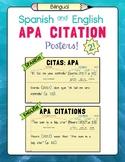 Spanish and English APA Citation Posters –Set of 2!