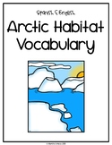Spanish and English Arctic Habitat Vocabulary