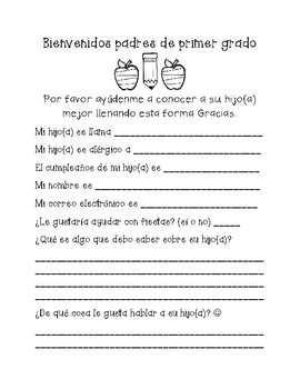 Spanish and English Back to School Parent Info Sheet