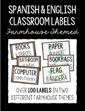 Spanish and English Classroom Labels - Farmhouse Themed
