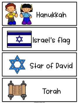 Spanish and English Hanukkah Vocabulary