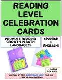 Spanish and English Reading Level GROWTH Celebration Cards