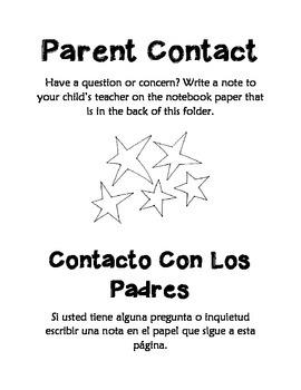 Spanish and English STAR Folder