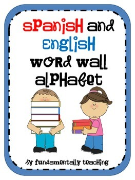 Spanish and English Word Wall Alphabet