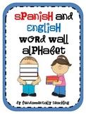 Spanish and English Word Wall Alphabet