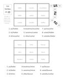 """Spanish """"ar"""" Verb Activities - Magic Squares"""