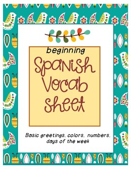 Spanish basics vocabulary sheet