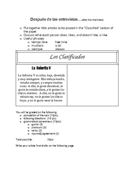 Spanish classified interview activity