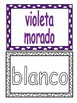 Spanish color word labels with borders