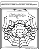 Spanish COLORS - Los Colores - trace and color pages (Autu