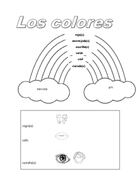 Spanish colors coloring page with rainbow and colors by Katie Gilding