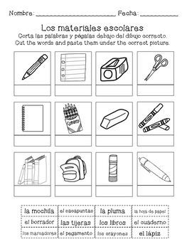 Los materiales escolares Spanish
