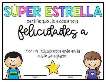 Spanish end of the year award-Freebie