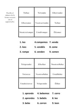 """Spanish """"er"""" Verb Activities - Magic Squares"""