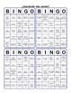 Spanish first day of school el preterito Bingo Lo que hice en el verano.