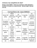Spanish first week Bingo