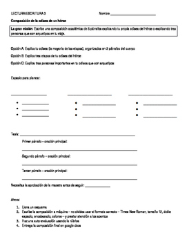 Spanish for heritage speakers - Essay assignment - 3 arche