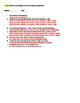Spanish for heritage speakers mechanics practice worksheet