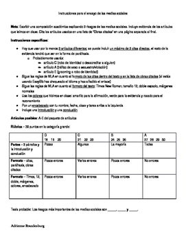 Spanish for heritage speakers - text evidence ESSAY assignment - social media