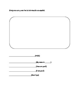 Spanish greeting activity for elementary students