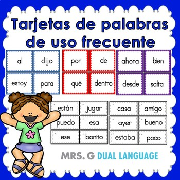Spanish high frequency words flash cards