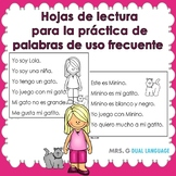 Spanish high frequency words- fluency practice with basic words