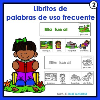 Spanish high frequency words little books Set 2