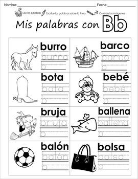 "Spanish letter of the week ""B"" 8 different center/homework"