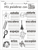 """Spanish letter of the week """"E"""" 8 different center/homework activities"""