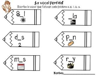 Spanish missing vowel printables: The missing vowel! La vocal perdida!