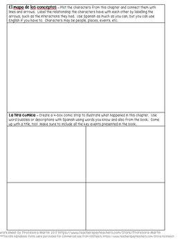 Spanish novel reading comprehension worksheet