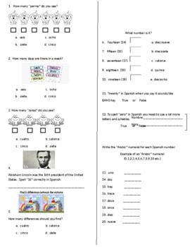 Spanish Numbers Quiz 0 - 20