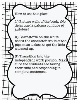 Spanish or Bilingual Sub Plan - ¡No dejes que la paloma conduce el autobús!
