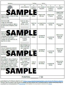 Spanish participation rubric, self evaluation in Spanish
