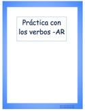 Spanish Present Tense AR Verb Practice