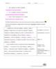 Spanish reading: Noun-Adjective Agreement (Describing Personality)