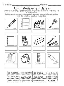 Spanish school supplies BUNDLE!