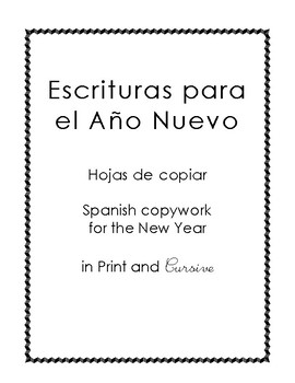 Spanish scripture copywork for the New Year by Adelante Spanish for All