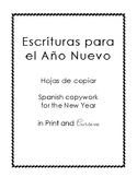 Spanish scripture copywork for the New Year