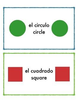 Spanish shape sort